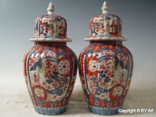 Pair Imari Porcelain Jars 17