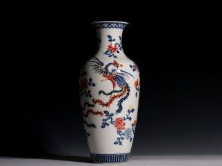 Large Chinese Qing Dynasty Antique Porcelain Famille Rose Vase Signed Ab02 photo