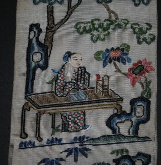 Antique Chinese Silk Embroidered Band Figural Embroidery Figures Landscape Qing photo
