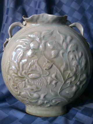 18th C,  Chinese Celadon Porcelain Underglaze Vase photo