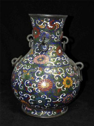 Antique Asian Cloisonne Vase With Seal Mark photo