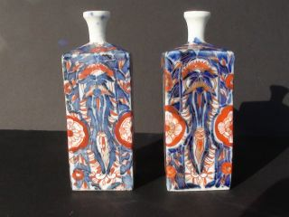 Small Pair Of Chinese Imari Bottles/vases Most Likely Kangxi 18th C photo