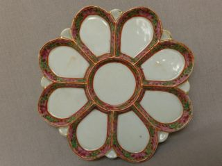 Antique Chinese 18th 19th Century Famille Rose Lobed Lotus Form Sweat Meat Dish photo