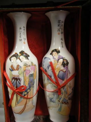 2 Sets Of Very Pretty Vase With Chinese Painting photo