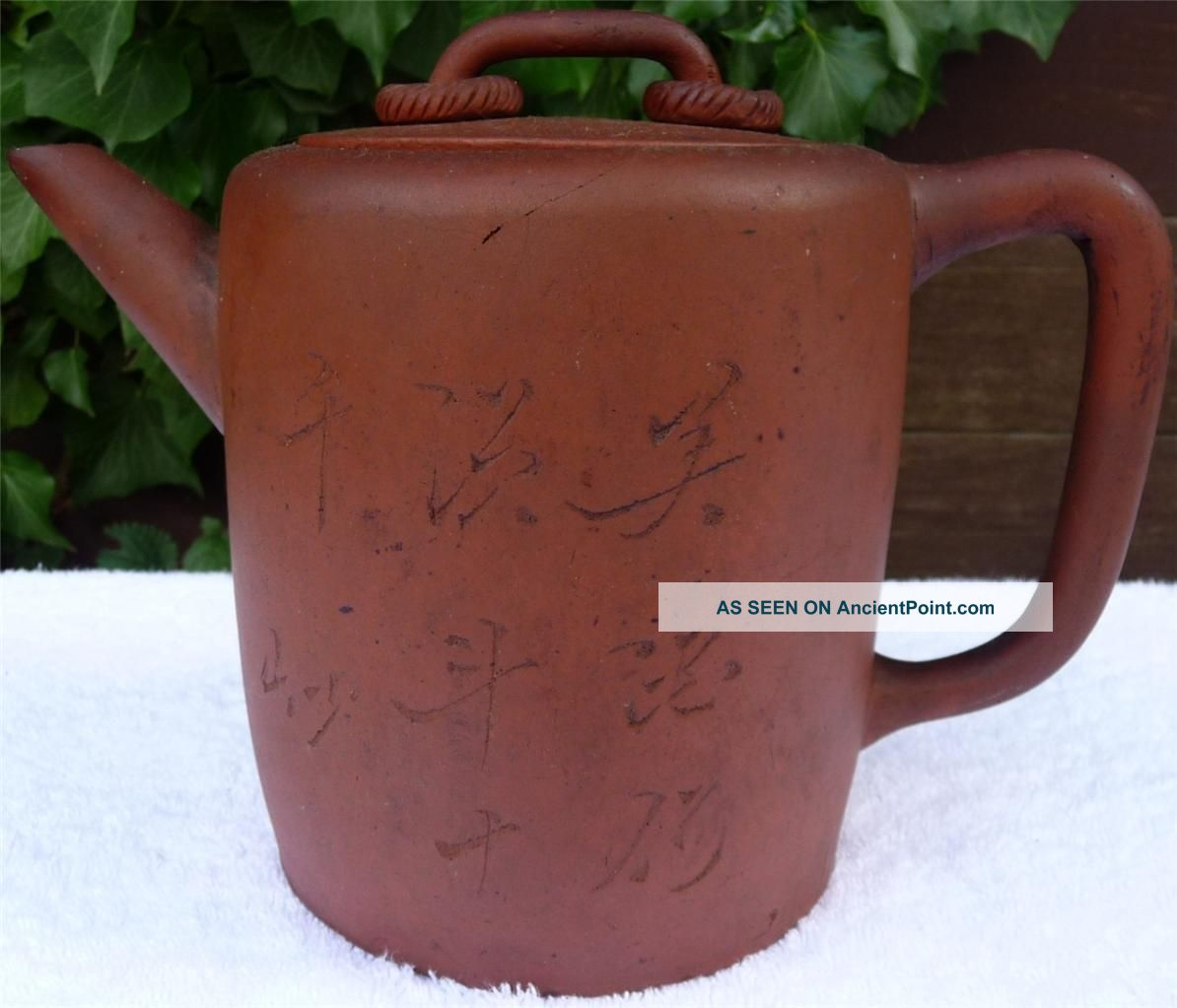 Signed Chinese Antique 19thc Yixing Stoneware Teapot - Qing Period Pots photo