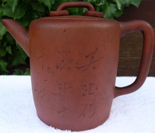 Signed Chinese Antique 19thc Yixing Stoneware Teapot - Qing Period photo