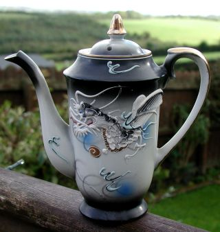 Chinese Fine Porcelain Vintage Coffee Pot With Colourful Embossed Dragon photo