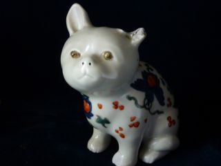 Rare Antique Chinese Porcelain Cat A/f But Still Great L@@k photo