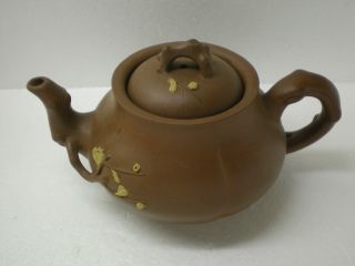 Antique Chinese Yixing Clay Teapot photo