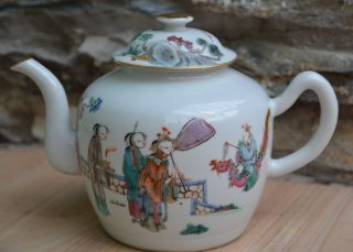 Fine Rare C19 Chinese Famille Rose Immortals Daoguang Period Teapot,  Circa 1850 photo