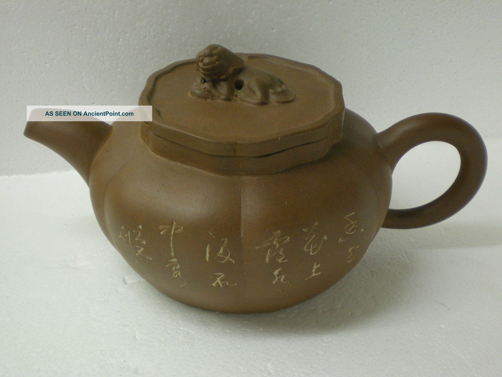 Antique Chinese Yixing Clay Teapot With Lion On Cover Teapots photo