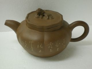 Antique Chinese Yixing Clay Teapot With Lion On Cover photo