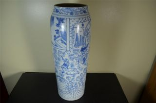 Chinese Blue And White Vase 17th Century photo