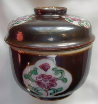 Fine 18th Century Chinese Famille Rose Cafe - Au - Lait Bowl & Cover. photo