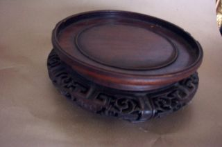 Antique Late 19th Century Chinese Hand Carved Bowl Stand photo