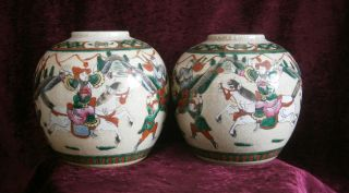 Pair Of Large Antique Chinese Porcelain Famille Rose Warrior Jars - Nr photo