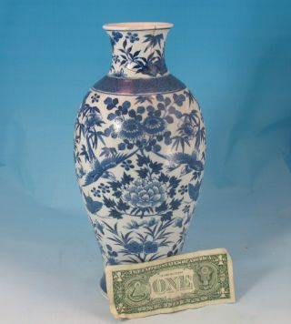 Antique Marked 19th Century Blue And White Chinese Porcelain Vase photo
