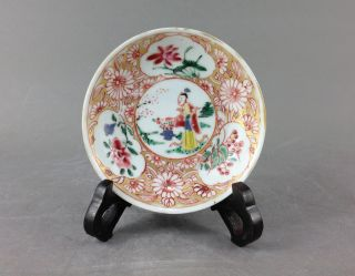 A Chinese 18c Famille Verte Figural Small Dish - Kangxi photo