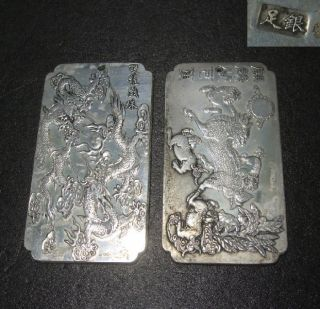 F725: Pair Of The Chinese Signed Paperweight With Fantastic Work.  Silver? photo