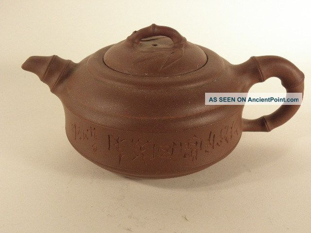 Chinese Yixing Teapot 20th Century Teapots photo