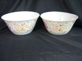 Very Rare Pair Large Chinese Famillie Rose Bowls/guangxu M/p photo