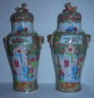 Fine Pair Of 19th Century Chinese Canton Rose Medallion Vases & Covers. photo