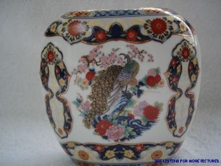 Vintage Porcelain Kutani Vase Hand Painted Peacock & Flowers photo