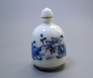 18 - 19th C.  Chinese Blue And White Porcelain China Doll Snuff Bottle 024 photo