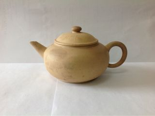 Qing Dynasty Yixing Zisha Teapot photo