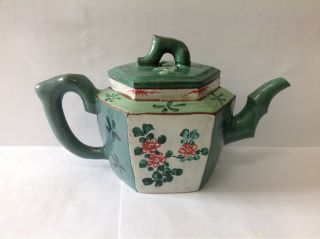 Mid Qing Dynasty Yixing Zisha Teapot photo