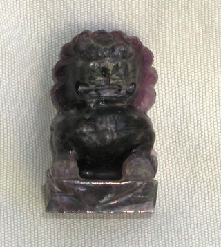 Antique Chinese Unusual Amethyst Stone Carved Foo Dog photo