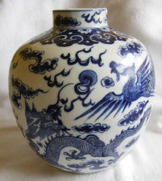 Antique Chinese Qianlong Dragon Imperial Phoenix Jar Vase A/f photo