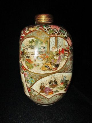 Amazing & Rare Meiji Era 19th C.  Antique Japanese Satsuma Porcelain Vase Chozan photo