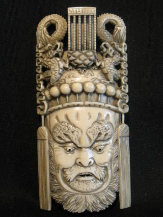 Antique Ox Bone 象牙 Chinese Carved Emperor Dragon Mask Plaque Carving Good Cond. photo