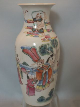 Chinese Porcelain Vase Decorated With Painted Figures In A Garden 19thc photo