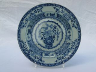 Antique Chinese Porcelain Blue - And - White Dishes Kangxi photo