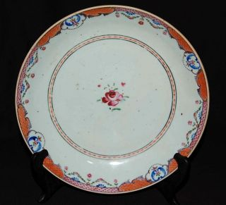18th C Antique Chinese Export Famille Rose Porcelain 10.  5