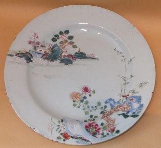 Chinese Handpainted Scene Plate Qianlong C1736 - 95 photo