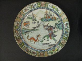 Rare Set 4 1820s Chinese Export Porcelain Plate Famille Rose Warrior Dragon Nr photo