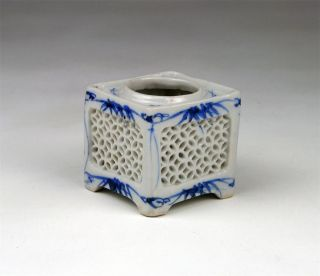 Vintage Chinese Blue & White Porcelain Cup Or Bowl Warmer photo