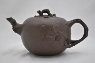 Old Yixing Buccaro Chinese Clay Teapot With Foo Dog And Squirrels On Branches photo