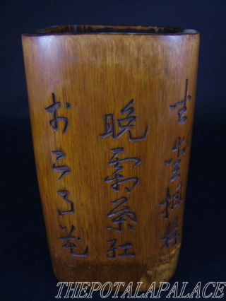 ... Chinese 20thc. Bamboo Carved Brush Pot Chinese Poem On Surface Signed