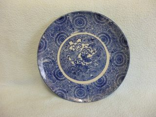Antique Chinese Blue And White Plate Foo Dog And Pheonix To The Back photo