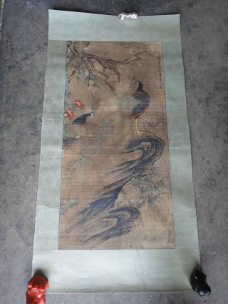 Antique Chinese Phonenix Bird Painting With Sign /seal photo