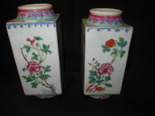 Pair Of Antique Chinese Porcelain Famille Rose Cong Vase With Flowers photo