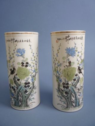 Early 20th Chinese Antiques A Pair Of Flowers Vase photo
