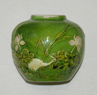 Antique Pottery Oriental Jar Pot Crane Water Lily In Relief Aesthetic Movement photo