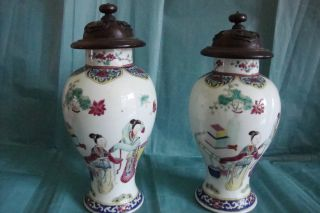 Chinese Famille Rose Vase Qianlong ? 19c photo
