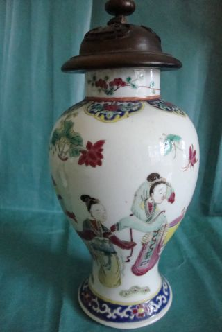 Chinese Famille Rose Vase Qianlong ? 19c Damaged photo