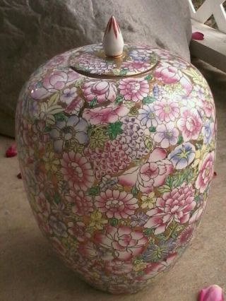 Chinese Famille Rose Vase Millie Fleur Pattern photo